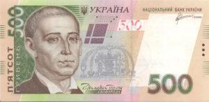 В Запорожской области появились фальшивые купюры