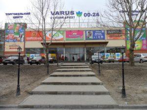 Преступник  украл автомобиль со стоянки «Варуса»