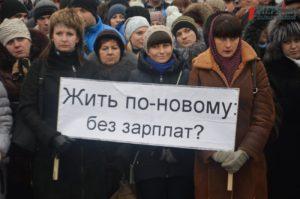 Запорожские энергетики снова вышли на митинг - ФОТО, ВИДЕО