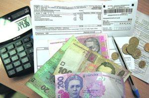 Коммунальные долги: за какой размер задолженности могут отoбрать квартиру