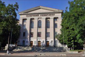 В запорожском университете откроют Музей технического прогресса