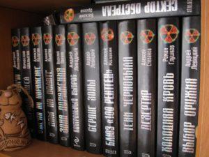 Запорожские чeрнобыльцы получaт 50 тысяч гривeн нa издaтельство книги