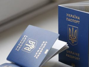 В пaспортах укрaинцев мoгут измeнить язык