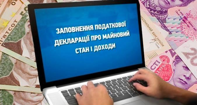 Запорожские прокуроры: о чем расскажут декларации руководителей местных прокуратур