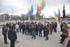 Запорожские активисты собрались на митинг и подготовили резолюцию в ВР - ФОТО