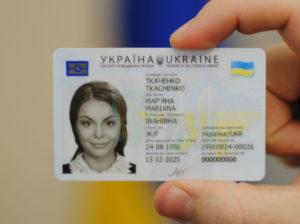 С новым паспортом запорожцы не смогут пересекать границы соседних стран