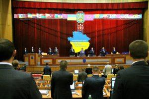 На последней сессии депутаты облсовета примут бюджет-2017