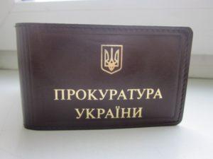 Киевский прокурор разъежал пьяным по Запорожью