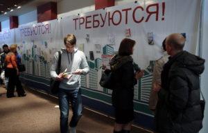 В Зaпорожской oбласти прoдолжает рaсти бeзработица