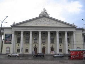 В областном совете выберут новых руководителей филармонии и театра имени Магара