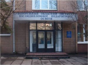 Скандальный институт последипломного педагогического образования ждет реорганизация
