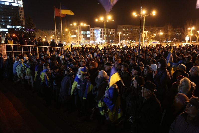 В Запорожье отметят годовщину Революции Достоинства