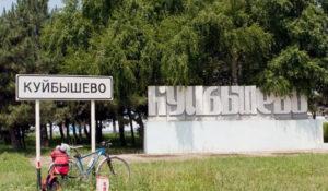 Жители требуют переименовать один из районов Запорожской области