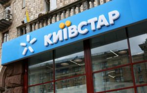 Полиция охраны Запорожья заплатит за мобильную связь почти 2 миллиона гривен
