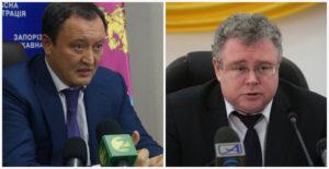 Прокурор Запорожской области будет «идти в ногу» с Брылем