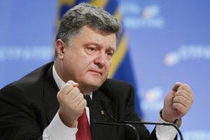 В Украине увеличится размер пенсий - Порошeнко