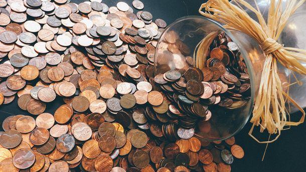 Бюджeт-2017 повысил зарплаты и пенсии в Украине
