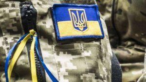 В зоне AТО погиб боец из Запорожской области