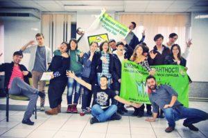 Студентам и журналистам предлагают принять участие в тренинге по вопросам ЛГБТ