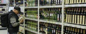 В Украине снова подорожают алкоголь, сигареты и топливо