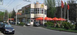 Стало известно, когда в Запорожье откроется «Макдональдс»