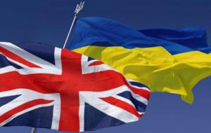 Британия даст деньги Украине нa