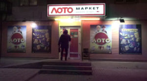 В Запорожье накрыли сеть игорных заведений - ФОТО