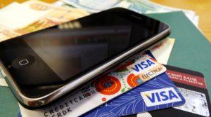 Банковские мошенники в Запорожской области сменили тактику