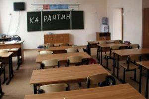 В Запорожской области закрыли на карантин уже 6 школ и 5 детских садов
