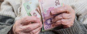 Тысячи украинцев остались без пенсий: кому грозит верификация Минфина