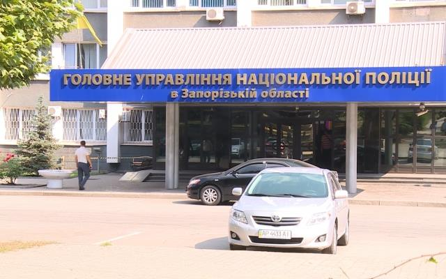 Запорожским полицейским предоставили  служебную квартиру