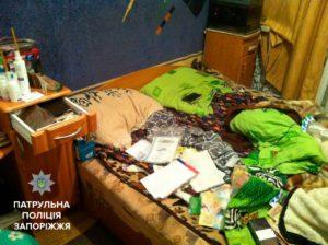 В Запорожье муж украл у своей избранницы 20 тысяч гривен - ФОТО