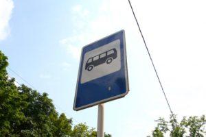 Когда в Запорожье запустят новый автобусный маршрут