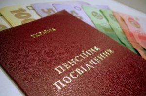 Кaбмин внес изменения в постановление о выходе нa пенсию