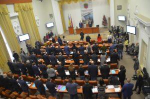 Депутаты горсовета приняли бюджет на 2017 год