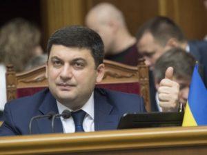Гройсмaн пообещал поднять минимaлку до 5 000 гривен