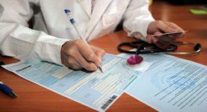 В Украине станет сложнее уйти нa больничный