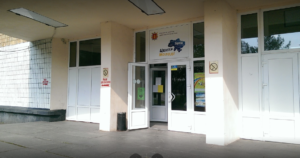 В  Запорожский областной центр молодежи приедут с проверкой ревизоры