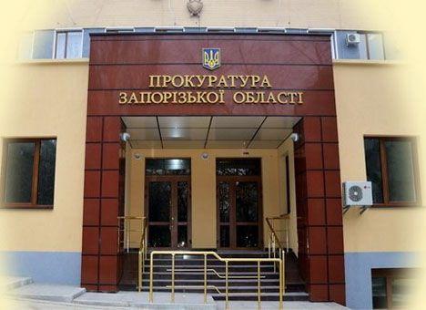 Запорожские полицейские занимались кражей авто - ФОТО