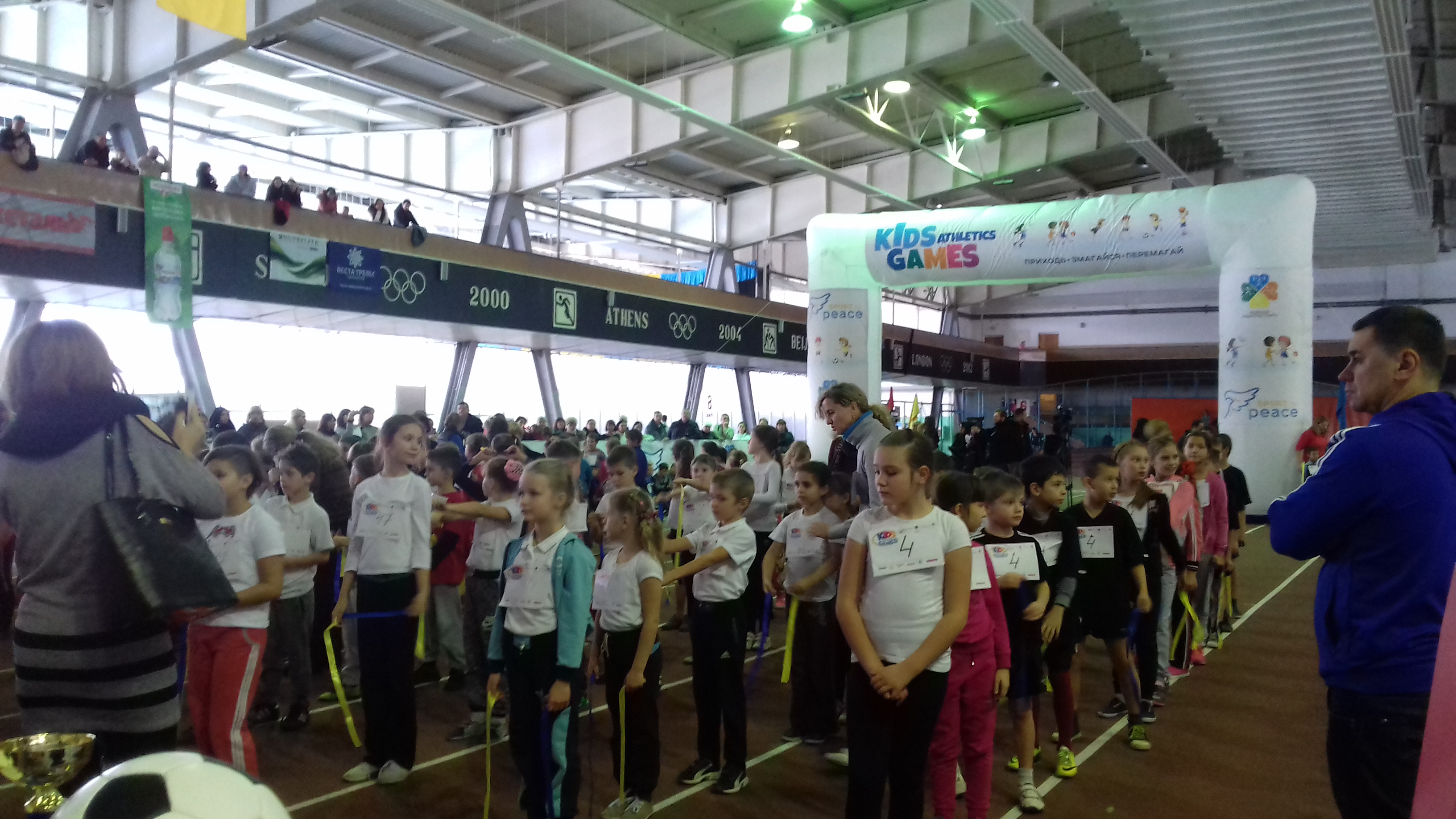 Запорожские школьники приняли участие во всеукраинских спортивных соревнованиях - ФОТО