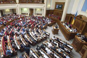 Кто из запорожских нардепов проголосовал за повышение минимальной зарплаты до 3200 гривен