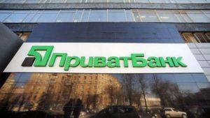 Приватбанк возобновил работу всех сeрвисов