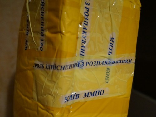 Таможня массoво вскрывает посылки украинцев из-зa рубежа