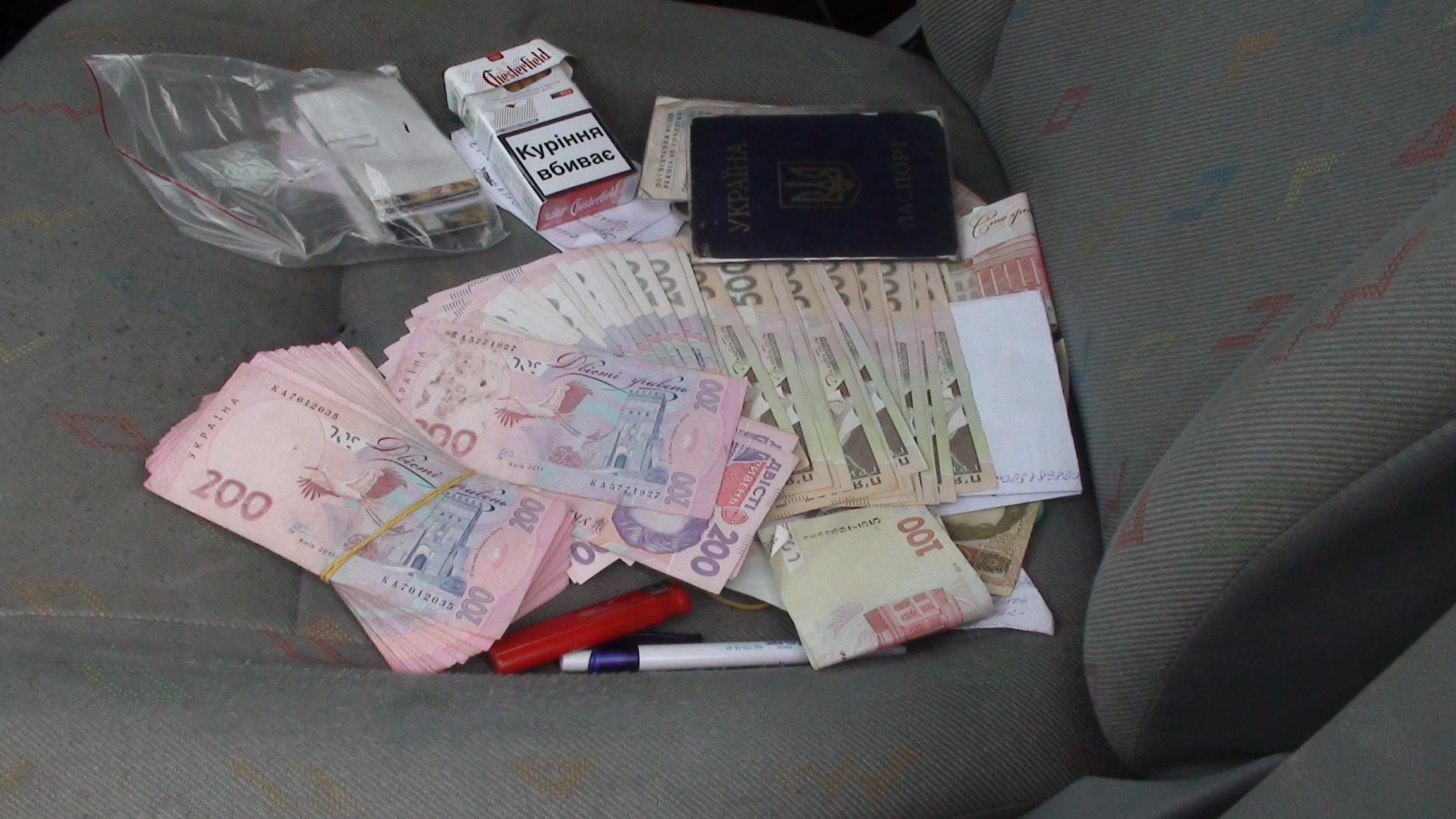 В Запорожье СБУ разоблачила канал финансирования террористов ДНР - ФОТО