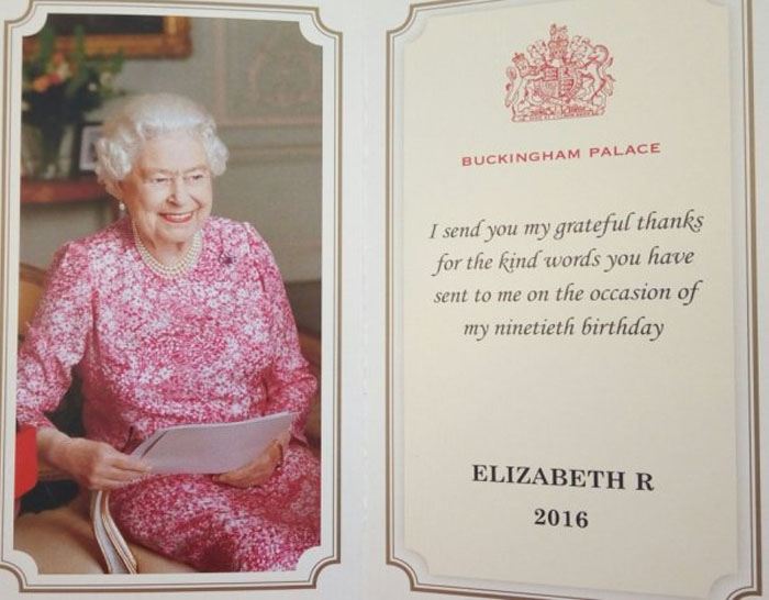 Поздравление елизавета