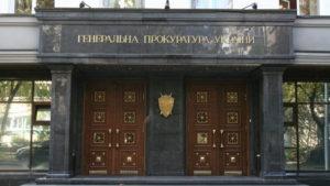 Генпрокуратура направила материалы дела о е-декларации Константина Брыля в НАБУ