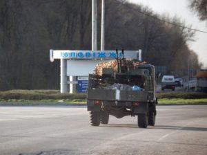 В Запорожье военная машина наехала на мужчину