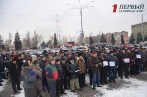 Запорожские ветераны и пенсионеры МВД собрались на митинг с требованием уволить Авакова - ФОТО