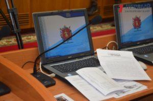Депутаты «завалили» программу социально-экономического развития области