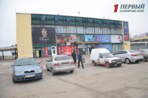 Запорожский аэропорт намерен провести капитальный ремонт VIP-зала и установить мини-котельни